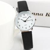 手錶 時尚流行表 男女學生靜音電子錶數字石英錶【八折搶購】