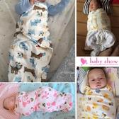 嬰兒防驚跳襁褓睡袋初生寶寶全棉秋冬包被新生兒用品春秋夏季抱被