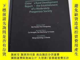 二手書博民逛書店Rural罕見China in Focus:China s R