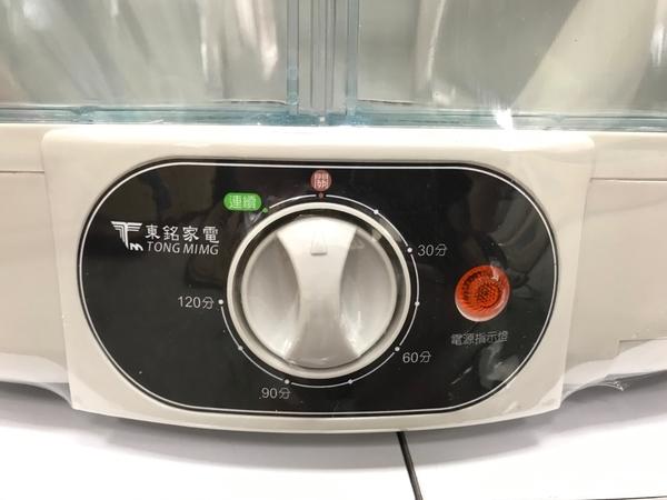 【中彰投電器】東銘直立式(三層)烘碗機.TM-7701【全館刷卡分期+免運費】台灣生產製造~