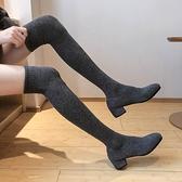 長靴女過膝2020秋冬新款百搭粗跟彈力襪靴瘦瘦高筒小個子高跟顯瘦 夢幻小鎮