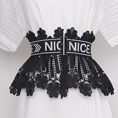 腰封 2021春夏新款黑白色字母織帶鬆緊腰蕾絲花邊寬腰帶腰封裝飾連衣裙 小衣里大購物