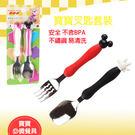 不鏽鋼卡通勺子兒童叉勺米奇米妮定製高檔插柄西餐具幼兒園餐具-小號