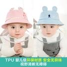 防護飛沫頭罩嬰兒帽子兒童隔離面罩寶寶漁夫帽秋冬嬰幼兒初生 小艾新品