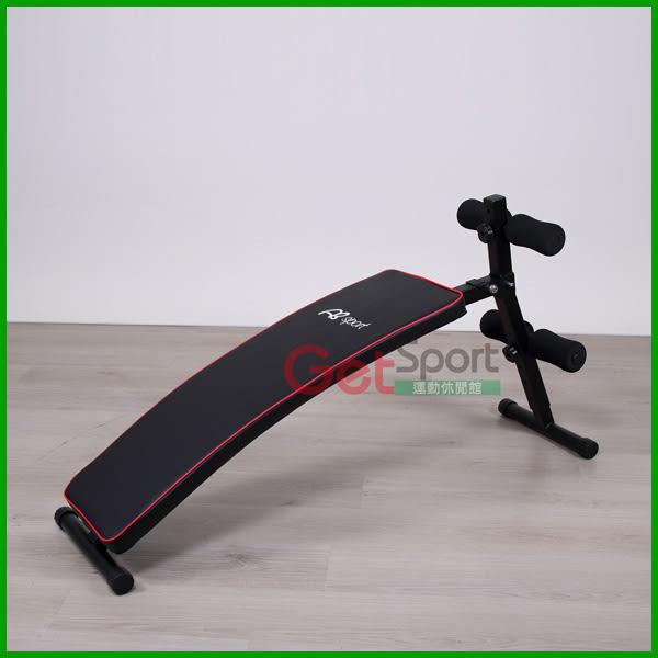 弧型仰臥板(仰板/重訓床/健身椅/弧型健腹板)