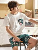 夏季男睡衣短袖短褲純棉翻領薄款夏天男士青年休閒全棉家居服套裝 衣間迷你屋