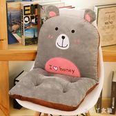 坐墊 小熊連體坐墊靠墊一體辦公室椅墊可愛學生椅子防滑加厚電腦椅墊子 df3428【潘小丫女鞋】