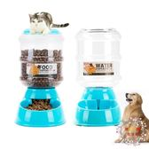 寵物飲水器狗狗喝水器貓咪飲水機泰迪自動喂水餵食器狗碗狗狗用品  XW【好康免運】