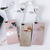 🍏 iPhoneXs/XR 蘋果手機殼 可掛繩 狗狗們吃蘋果 矽膠軟殼 iX/i8/i7/i6/6sPlus