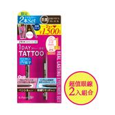 K-Palette日不落持久眼線筆與24H極細持久防水眼線液茶黑組合_34.5g