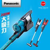 *贈專用收納架AMC-KS1(市價$2990元) Panasonic國際牌 日本製造直立無線吸塵器 MC-BJ980