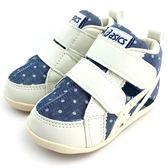 《7+1童鞋》小童 ASICS SUKU  亞瑟士運動鞋 輕量機能鞋 5158  藍色