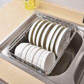 收納架 居家用品家居小東西廚房水槽瀝水收納架用具創意生活日用百貨商品