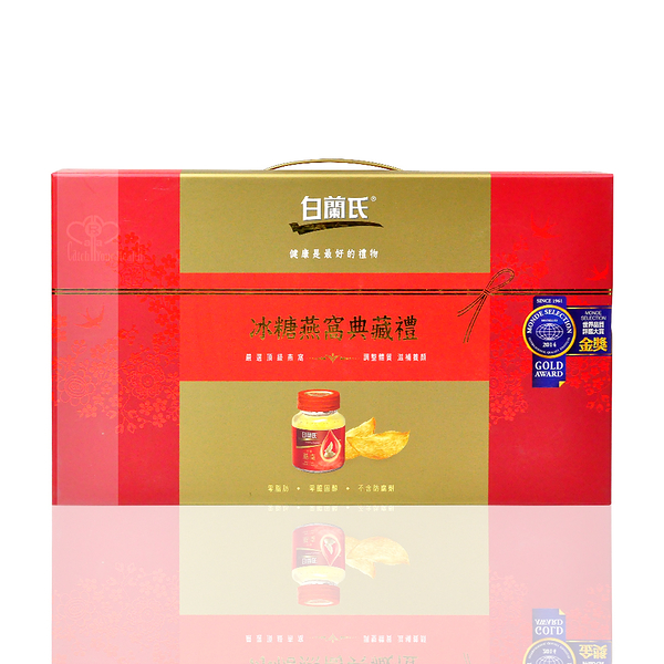 白蘭氏 冰糖燕窩典藏禮盒 (70g*5入)/盒【媽媽藥妝】