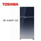 【含基本安裝+舊機回收】TOSHIBA GR-AG66T(GG) 608公升雙門變頻鏡面冰箱