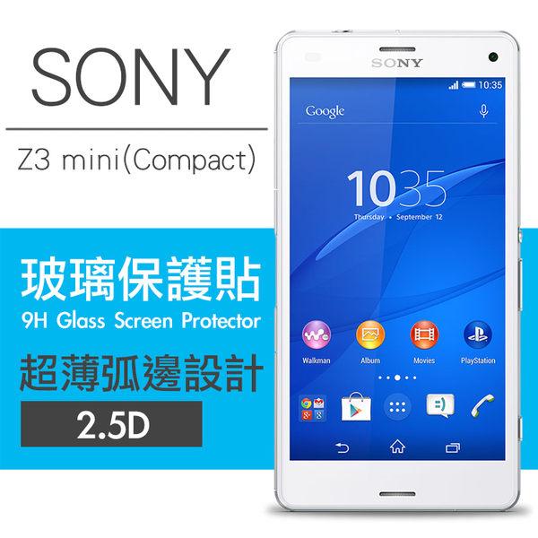【00455】 [Sony Xperia Z3 mini / Z3 Compact] 9H鋼化玻璃保護貼 弧邊透明設計 0.26mm 2.5D