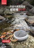 yoobao/羽博 q樂藍芽音響迷你無線超重低音戶外小鋼炮便攜低音炮 夏洛特