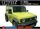   MyRack   Thule SUZUKI NEW JIMNY 951+7124方型桿(135CM) 舊貨號762