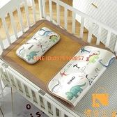 嬰兒涼席新生兒藤席寶寶嬰兒床冰絲透氣幼稚園兒童睡墊夏季【慢客生活】