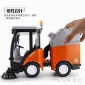 大號仿真掃地車模型垃圾車玩具兒童工程車慣性環衛車汽車3-6男孩 DR9618【男人與流行】