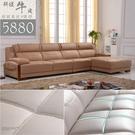 訂製沙發/客製化 L型皮沙發 (5880...