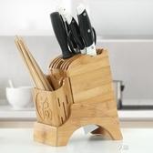 品搭廚房刀架多功能大刀架家用刀座置物架插放刀具收納架筷籠一體ATF