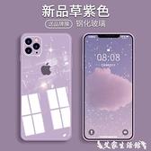 蘋果11手機殼iphone11鏡頭全包玻璃液態硅膠iphone11promax攝像頭保護11pro馬卡龍超薄防 艾家