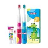 兒童電動牙刷小孩超聲波震動軟毛牙刷小刷頭【快速出貨】