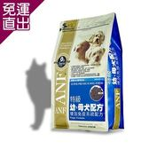 ANF愛恩富 特級幼母犬配方 狗飼料3公斤 X 1包【免運直出】