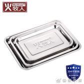 304不銹鋼托盤餐盤長方形加厚無磁性菜盤燒烤烤魚置物盤 理想潮社