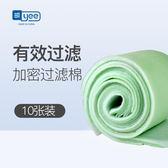 過濾棉 密度水族箱生化過濾棉魚缸濾棉過濾材料無膠棉魚缸過濾棉凈水高