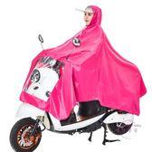 (低價促銷)電動車雨衣單人加大加厚成人男女士騎行防水電瓶車雨披機車雨衣
