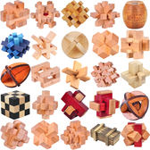 孔明鎖魯班鎖古典益智解鎖成人兒童益智玩具國禮木制精品25件套裝 【限時88折】