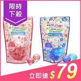 PURGE普潔 植萃超效淨白香水洗衣膠囊(16入) 款式可選【小三美日】洗衣膠球 原價$129