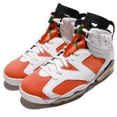 Nike Air Jordan 6 Retro Gatorade Like Mike 白 橘 男鞋 喬丹 6代【PUMP306】 384664-145