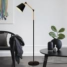 北歐落地燈創意客廳臥室書房LED簡約現代可調光遙控閱讀落地臺燈 ATF 魔法鞋櫃