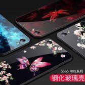【新年鉅惠】oppor9s手機殼r9splus套r9女款plus男0PP0個性創意sk玻璃t全包m潮