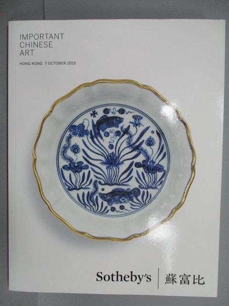 【書寶二手書T5/收藏_PFC】蘇富比_Important Chinese Art_2015/10/7