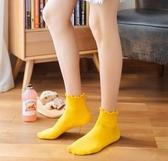 荷葉邊襪子木耳襪女短襪淺口可愛軟妹襪子女日繫花邊襪子 萬寶屋