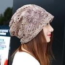 時尚蝴蝶結套頭帽子女春夏鏤空蕾絲韓版薄款月子帽花朵頭巾化療帽 店慶降價