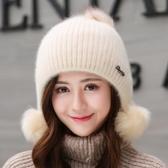 帽子—兔毛帽子女冬韓版甜美可愛毛球秋冬季學生百搭加絨保暖毛線針織帽