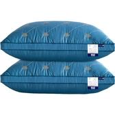 一對裝】羽絲絨酒店枕頭芯護頸椎枕助睡眠家用單人雙人枕芯整頭男 蘿莉小腳丫