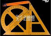 教學尺 實木教學大三角尺黑板白板用尺櫸木教學三角板量角器圓規套裝 卡菲婭