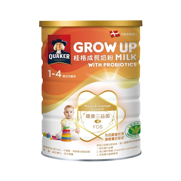 桂格 3號 三益菌成長奶粉