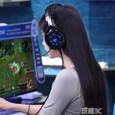 頭戴式耳機 N1電腦耳機頭戴式耳麥台式游戲絕地求生吃雞電競帶麥話筒cf 玩趣3C