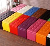 簡約換鞋凳式鞋櫃服裝店沙發皮凳儲物式家用收納凳長條腳凳皮墩子 ATF 沸点奇迹