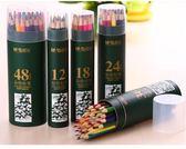 48色彩色鉛筆12/18/24/36色彩鉛填色繪畫學生鉛筆桶裝WL3682【衣好月圓】