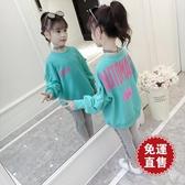 童裝女童秋裝衛衣套裝新款兒童小女孩超洋氣時髦網紅兩件套潮 小宅妮