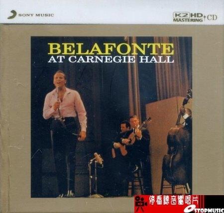 【停看聽音響唱片】【K2HD】BELAFOTE - AT CANEEGIE HALL