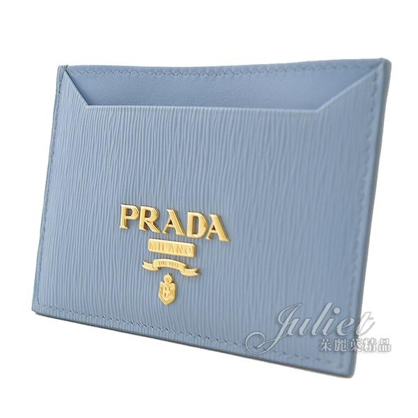 茱麗葉精品【全新現貨】PRADA 1MC208 浮雕LOGO水波紋扁式名片卡夾.淺藍